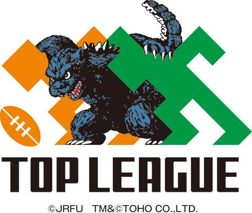 TL_Godzilla