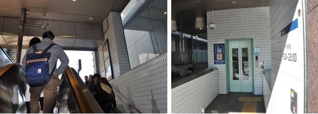 「4a」の出口にはエスカレーターとエレベーターがあります