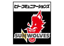 logo_sunwolves