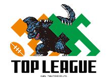 logo_topleaguexv
