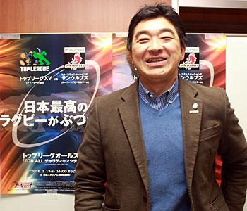 太田治・トップリーグ委員会委員長は、元日本代表で、前日本代表ゼネラルマネージャーでもある